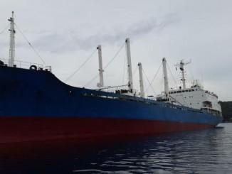 拿捕された中国船 HAI FA